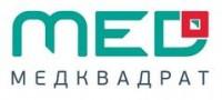 Логотип (торговая марка) Мед Квадрат, Многопрофильный медицинский центр