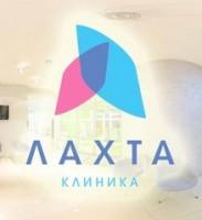 Логотип (торговая марка) ОООЛахта Клиника