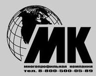 Логотип (торговая марка) ОООМК Эксперт