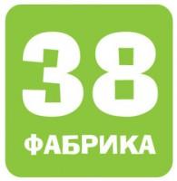 Логотип (торговая марка) ОООФабрика 38