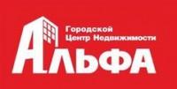 Логотип (торговая марка) ОООГЦН АЛЬФА