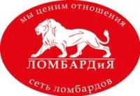 Логотип (торговая марка) ОООЛомбардия