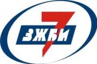 Логотип (торговая марка) ОООЗавод ЖБИ №7