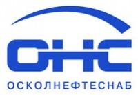 Логотип (торговая марка) ОАО Осколнефтеснаб