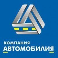 Логотип (торговая марка) КОМПАНИЯ АВТОМОБИЛИЯ
