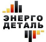 Логотип (торговая марка) ОООЭНЕРГОДЕТАЛЬ