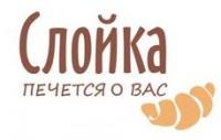 Логотип (торговая марка) Кафе-пекарня «Слойка»