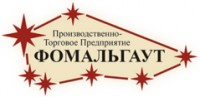 Логотип (торговая марка) ОООПТП Фомальгаут
