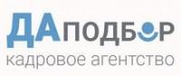 Логотип (торговая марка) ООО Кадровое агентство Даподбор