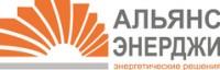 Логотип (торговая марка) ОООАльянс-Энерджи