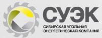 Логотип (торговая марка) СУЭК, Сибирская Угольная Энергетическая Компания