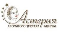 Логотип (торговая марка) ОООСтоматологическая Клиника Астерия