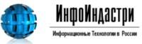 Логотип (торговая марка) ОООИнфоИндастри