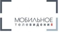 Логотип (торговая марка) ОООМобильное телевидение