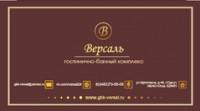 Логотип (торговая марка) ИП Испирян Рузанна Трабизоновна