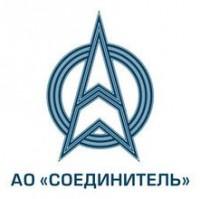 Логотип (торговая марка) АО Соединитель