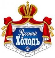 Логотип (торговая марка) ОАОРусский холод