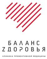 Логотип (торговая марка) Баланс Zдоровья