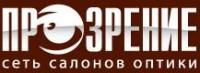 Логотип (торговая марка) ОООПрозрение