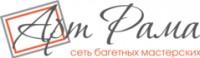 Логотип (торговая марка) ОООАрт-Молдинг