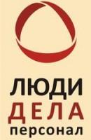 Логотип (торговая марка) Люди Дела, Кадровое агентство