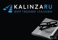 Логотип (торговая марка) ИПKALINZA.ru