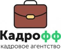 Логотип (торговая марка) ООО Кадрофф