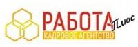 Логотип (торговая марка) Кадровое Агентство Работа-Плюс
