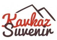 Логотип (торговая марка) ИПАскеров Алескер Аликович
