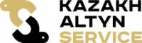 Логотип (торговая марка) ТОО Казахалтын Сервис