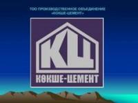 Логотип (торговая марка) ТООПроизводственное объединение Кокше-цемент