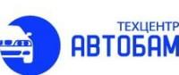 Логотип (торговая марка) АВТОБАМ