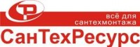 Логотип (торговая марка) Сантехресурс