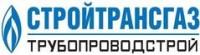Логотип (торговая марка) ОООСтройтрансгаз Трубопроводстрой