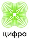 Логотип (торговая марка) ОООЦИФРА