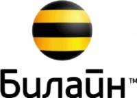 Логотип (торговая марка) ОООUNITEL LLC