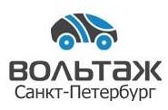 Логотип (торговая марка) Вольтаж