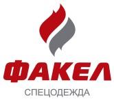 Логотип (торговая марка) ОООФакел-спецодежда