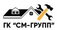 Логотип (торговая марка) ОООРемонтная Компания