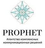 Логотип (торговая марка) АОProphet