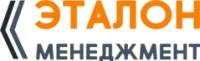 Логотип (торговая марка) АОЭТАЛОН МЕНЕДЖМЕНТ