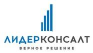 Логотип (торговая марка) ЛИДЕР КОНСАЛТ персонал