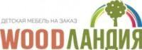 Логотип (торговая марка) ИПХакимов Рустам Эркинович