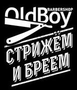 Логотип (торговая марка) OldBoy Barbershop (ИП Мирзоев Эльдар Арзуманович)