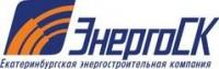 Логотип (торговая марка) Екатеринбургская энергостроительная компания