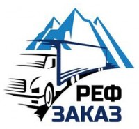 Логотип (торговая марка) ОООРефЗаказ
