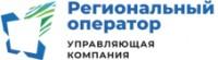 Логотип (торговая марка) ОООУправляющая компания Региональный оператор