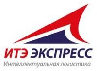 Логотип (торговая марка) ОООИТЭ Экспресс Логистика