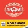Логотип (торговая марка) ООО ТС «Ладья»