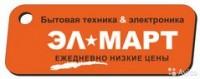 Логотип (торговая марка) ОООЭлмарт